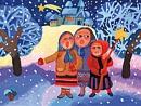 Świąteczne kartki zaprojektowane przez młodych świdniczan